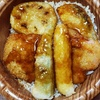 野菜カツ丼(串カツ田中ソース使用)@ローソン