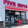 FIVE GUYS(アメリカのバーガー屋)@テメキュラ、CA