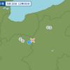 午後12時頃に岐阜県飛騨地方で地震が起きた。
