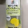 懐かしの味 レモンスカッシュ