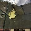 Apple 表参道にてiPhoneのバッテリー交換をした記録