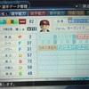 336.オリジナル選手 万東根木選手(パワプロ2019)