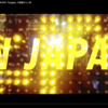ドイツ人観光客が作った抜群の映像美!インバウンド動画の参考にも!外国人視点の日本の魅力をぎゅっと取り入れた「IN JAPAN」