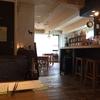 北海道民が選ぶ!札幌市おすすめの喫茶店6選!