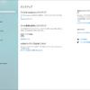 Windows 10 ファイル履歴でのバックアップを設定