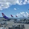 ハワイアン航空 A330 ビジネスクラス 〈乗った瞬間からハワイ&トランプホテル滞在〉
