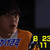 『わにとかげぎす』5話あらすじネタバレ 感想 視聴率 吉村界人がコムアイに裏切られる!