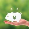 【イオン銀行Myステージ】分かりやすく解説します!2018年4月より普通預金金利がステージ制に変わっていた!