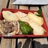 徳島お持ち帰りグルメ列伝 きつね寿司 縁のきつね寿司編