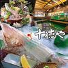 【オススメ5店】佐賀県その他(佐賀)にある和食が人気のお店