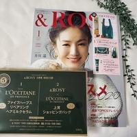 ロクシタンのさらツヤ髪のヘアミルクとエコバッグが付録の&ROSYが大人気!
