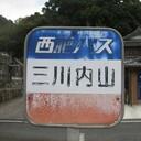 三川内焼の里めぐり