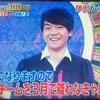 【動画】井沢拓司が東大王(1月9日放送)に出演!重大発表で卒業を伝える!