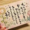 完治した私が摂食障害と闘う方に伝えたいこと #NHK障害福祉賞 記録④