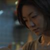 【公式動画リンク有】『ホラーアクシデンタル』「大いなる遺産」感想