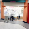 新宿駅西口金券ショップ 新幹線 販売価格と営業時間比較