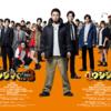 俳優「山田孝之」さんが10月9日に人気シリーズ最終作となる主演映画「闇金ウシジマくん ザ・ファイナル」のイベントに登場しました。