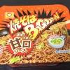 フィラ〜メン・シリーズ #10 「東洋水産 焼そばBAGOOOON 甘口ソース」