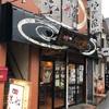 辛味噌麺(麺屋 黒船/狛江)
