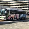 【訪問】バスタ新宿 「君の名は。」ラッピングバスを訪ねて