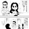 【ベースのTHEALFEE桜井賢さんがギターをそっと置いた本当の理由の考察漫画】アルフィー漫画マンガイラスト