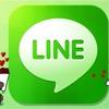 決済サービス お得な活用法「LINE Pay」編 (ポイ活)