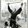 映画「ハムレット」(1948)を見た。アカデミー賞作品賞、主演男優賞(ローレンス・オリビエ)、美術賞、衣装デザイン賞受賞。