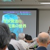 石ふしぎ大発見展2017 第23回大阪ショー 「宮沢賢治の鉱物・元素の世界」桜井弘先生の講演会がおもしろかった