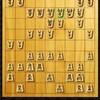 将棋クエストのレート向上奮闘記 2分切れ負けその1