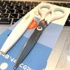 【ぴったりフィット、切れ味シャープ】フィットカットはスリムタイプが使いやすいです