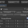 【Unity】Inspector のヘッダ部分に Lock・Debug ボタンを追加するエディタ拡張