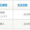 5月16日の利益は +361,600円でした!