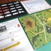 【Advanced Squad Leader】J128「Opium Hill」Solo-Play AAR