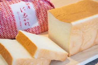 【金沢】「銀座に志かわ 金沢店」がオープン!東京・銀座発の超人気食パン専門店です!【NEW OPEN】