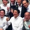 瓦解する日本を写す写真