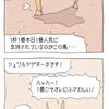58 ロージーライフがついにデビュー!!