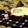 437日目 大阪城50階はレベリング向きかも?