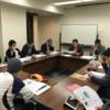 古民家再生協会京都第一支部 4月例会
