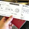 JAL香港ー東京、当日ビジネスクラス無料アップグレードをもらう!