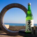 日本酒×旅