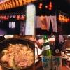 ここ一軒で山形県!山形長屋酒場で山形の郷土料理と地酒を堪能!