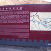 中国旅行[01] 北京 真冬の夕方に万里の長城へ付き合わされる