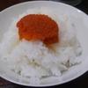 【料理】タラコの醤油漬け