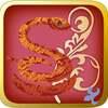 今日は、キンナンバー165赤い蛇赤い地球音9のI日です。