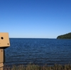 湧別町 志撫子パーキングから見たサロマ湖