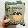 【台湾】たこ焼きの味…!?リピなし!たこ焼きソース味のインスタント麺