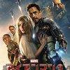 『アイアンマン3(2013)』感想 MCU第7弾 人間トニー・スタークが丁寧に描かれる。アイアンマン3部作完結編、異色の傑作!