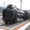 週末プチ旅行記 〜山口線に乗って津和野へ〜