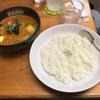 Curry&Cafe SAMA スープカレー屋さん