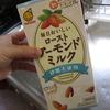 アーモンドミルクで杏仁豆腐を作りました